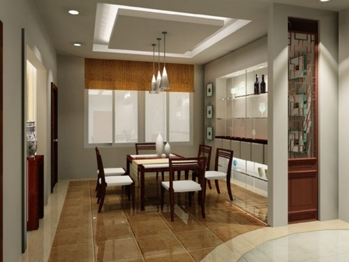 Minimalist Dining Room Design Ideas